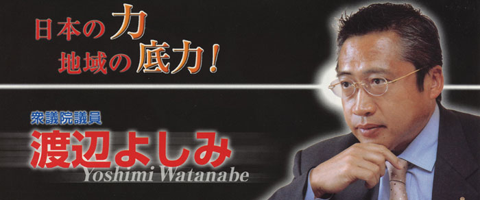 Yoshimitop01