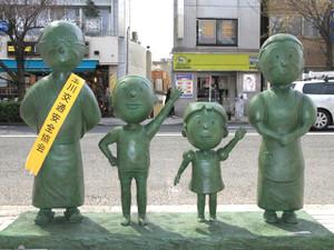 Setagaya_sazaesan_family_statue_2